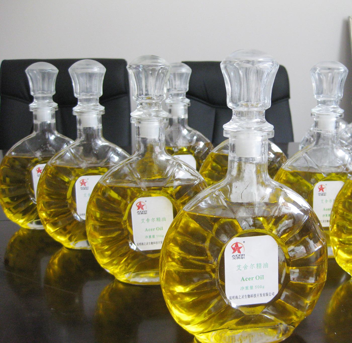 元寶楓籽油