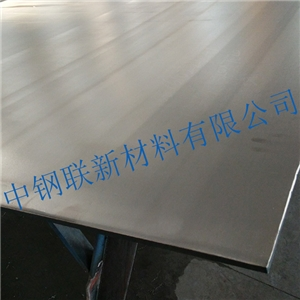 Clad Steel Plate for Pressure Vessels