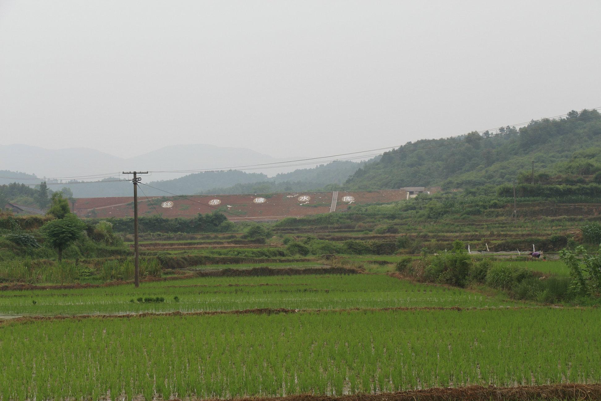 邵陽2011年度小二型病險水庫工程