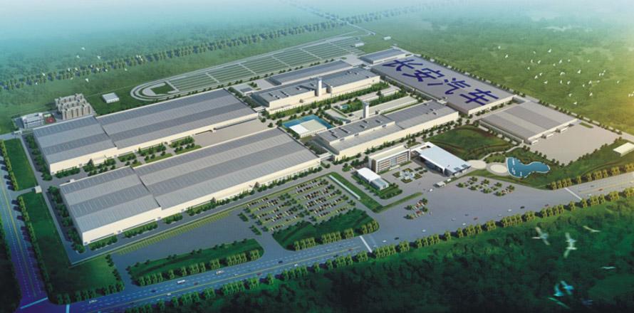 長安汽車北京工廠