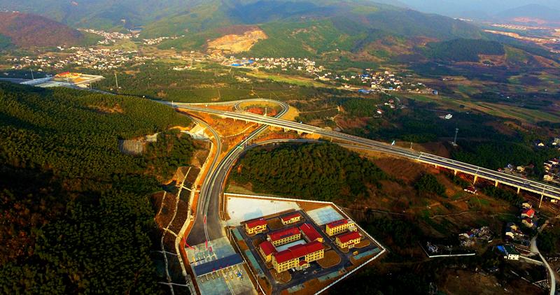 杭(州)長(興)高速北延(泗安至浙蘇界)工程第三合同段
