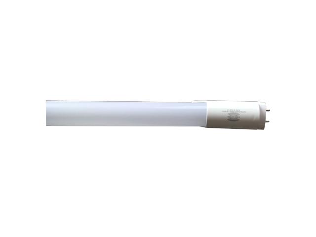 LED变功率灯管