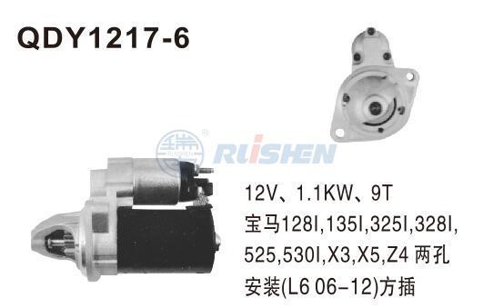 型号:QDY1217-6