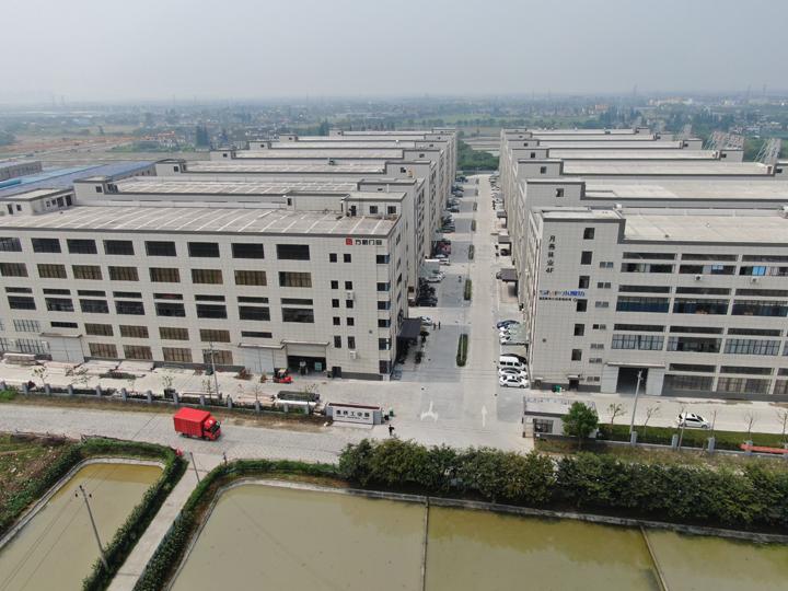 浙江省標化  海寧市聯欣置業有限公司標準廠房工程II標段