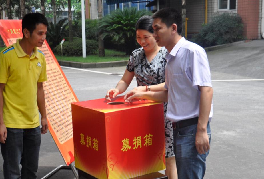 黨支部書記陳國慶帶頭為困難員工募捐