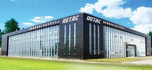 10家橡膠企業成為國家級綠色工廠