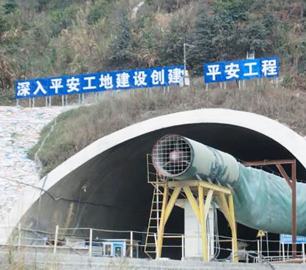 广东隧道施工现场