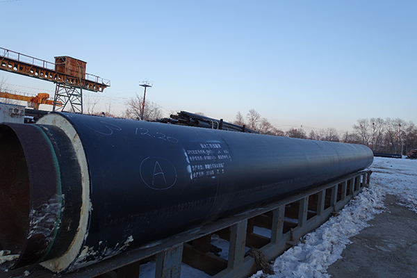 INSOLATION PIPELINE