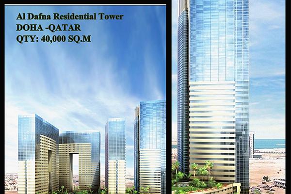 多哈Al dafna 高级住宅小区项目