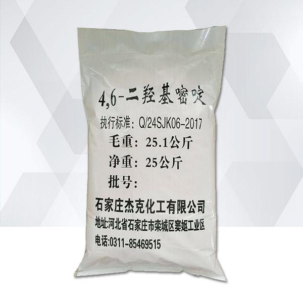 4,6-二羟基嘧啶