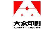 深圳市大眾印刷有限公司