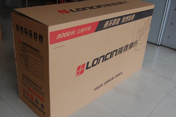 隆鑫摩托包裝箱