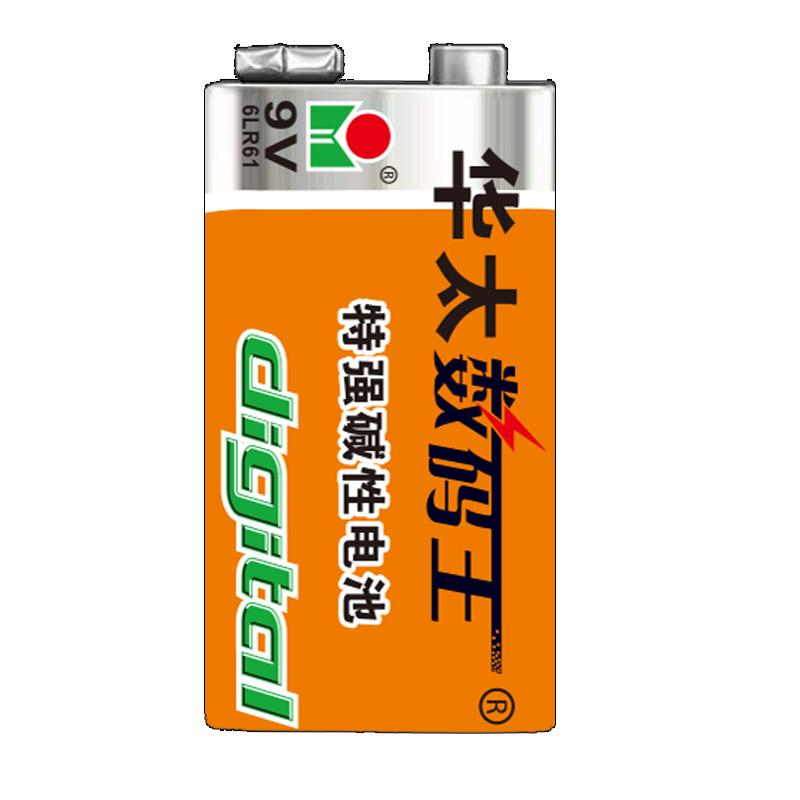華太6LR61無汞環保9V電池煙感器報警器電池堿性電池