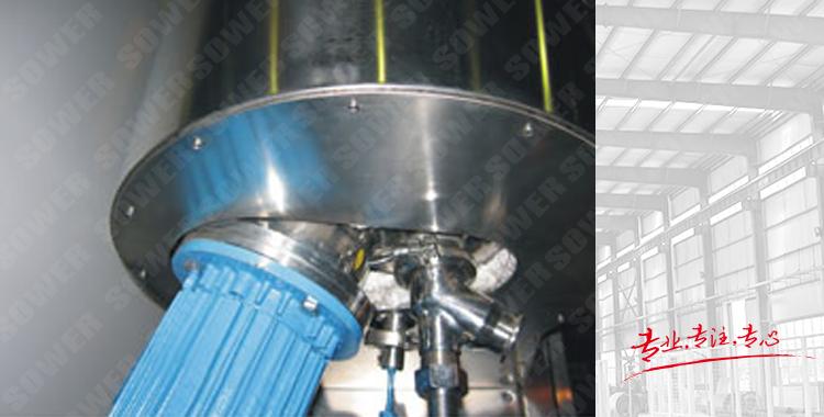 SFD type bottom stirring equipment