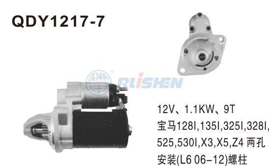 型号:QDY1217-7