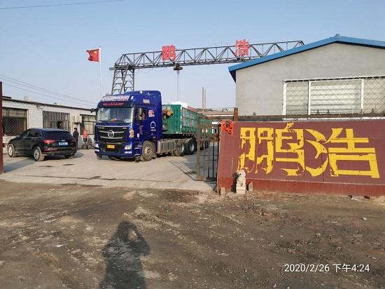 滄州鵬浩管道裝備制造有限公司