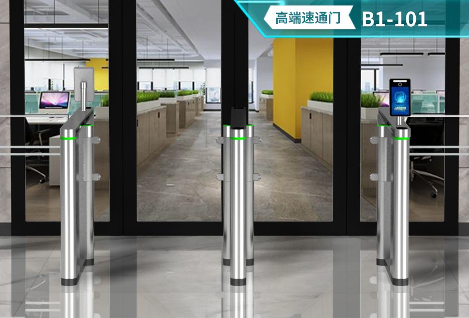 SEWO-B1-101速通门