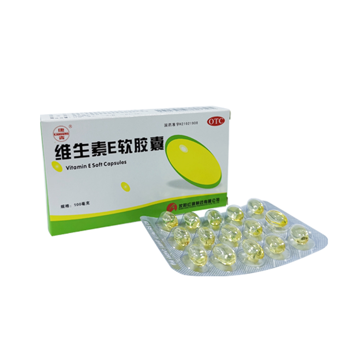 Vitamin E soft capsule(100mg)