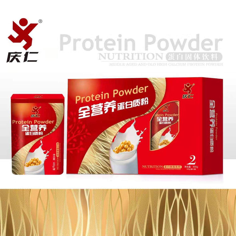 全營養蛋白質粉 兩瓶裝
