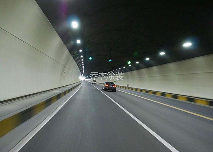 隧道防火涂料系统