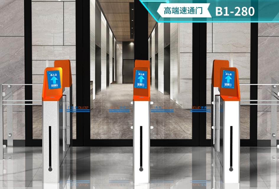 SEWO-B1-280速通門