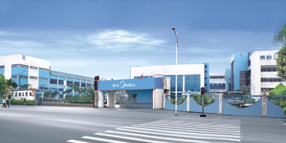 广东顺德美的工业园
