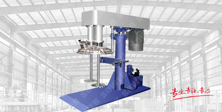 SWSJ series two-axis disperser