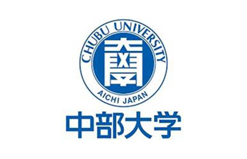 赛扬与日本中部大学共同研究开发运维管理平台