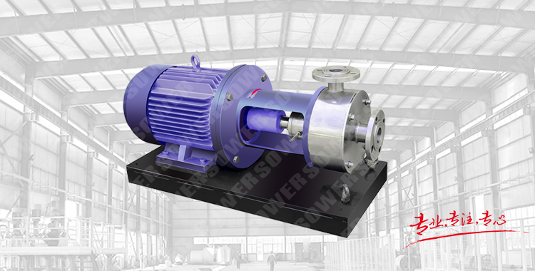 SNRL Single - stage six - storey high shear emulsion pump