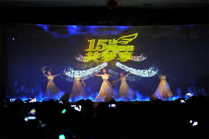 2015年新春團拜會