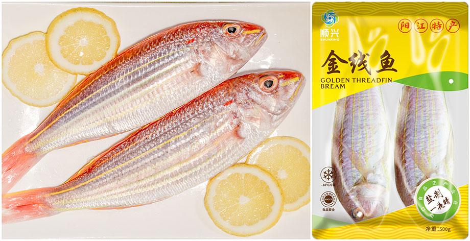 金线鱼(盐制)