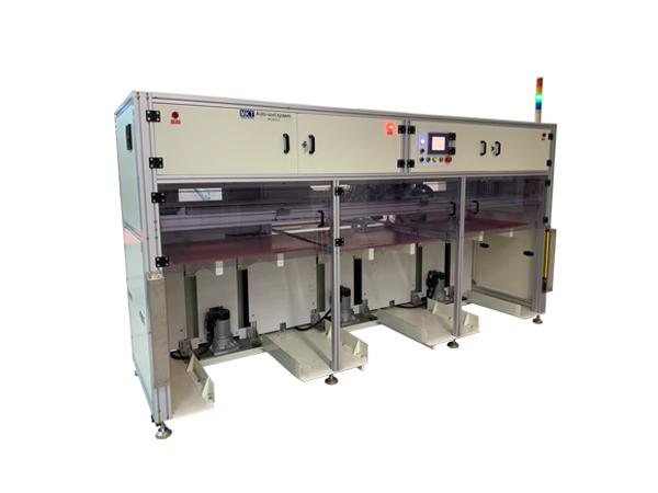 自動分類收板機MU-301C