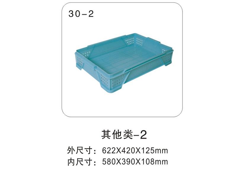 30-2  食品箱