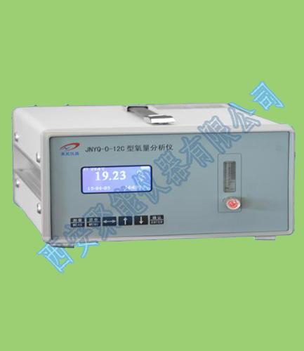 JNYQ-O-12型便攜式氧量分析儀