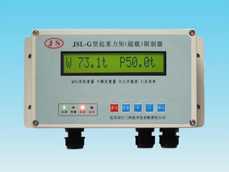JSL-G型起重超載限制器