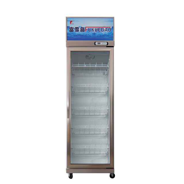 Single Door Showcase Cooler with Dynamiic Cooling System
