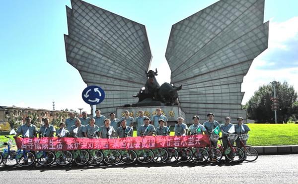 安达污水处理厂开展骑行宣传活动