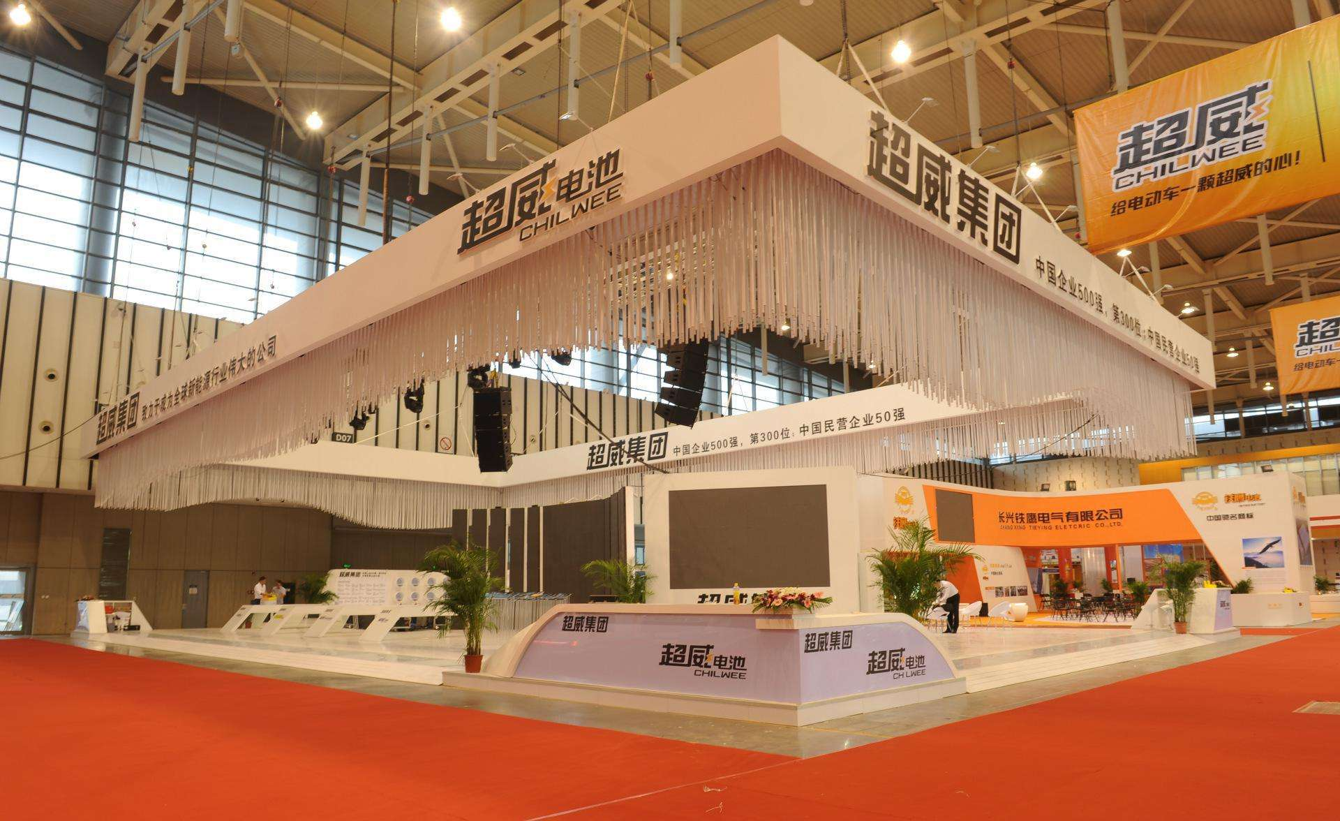 The 16th World Pharmaceutical Raw Materials China Exhibition was successfully concluded