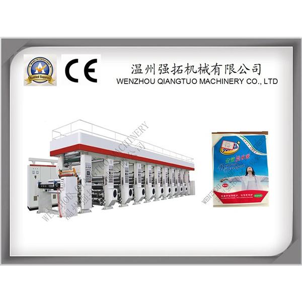 ASY-D系列高速全自动电脑凹版印刷机(七电机)