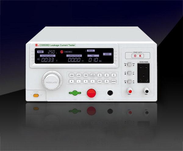 燈具泄漏電流測試儀 CS5505D/5510D/5520D