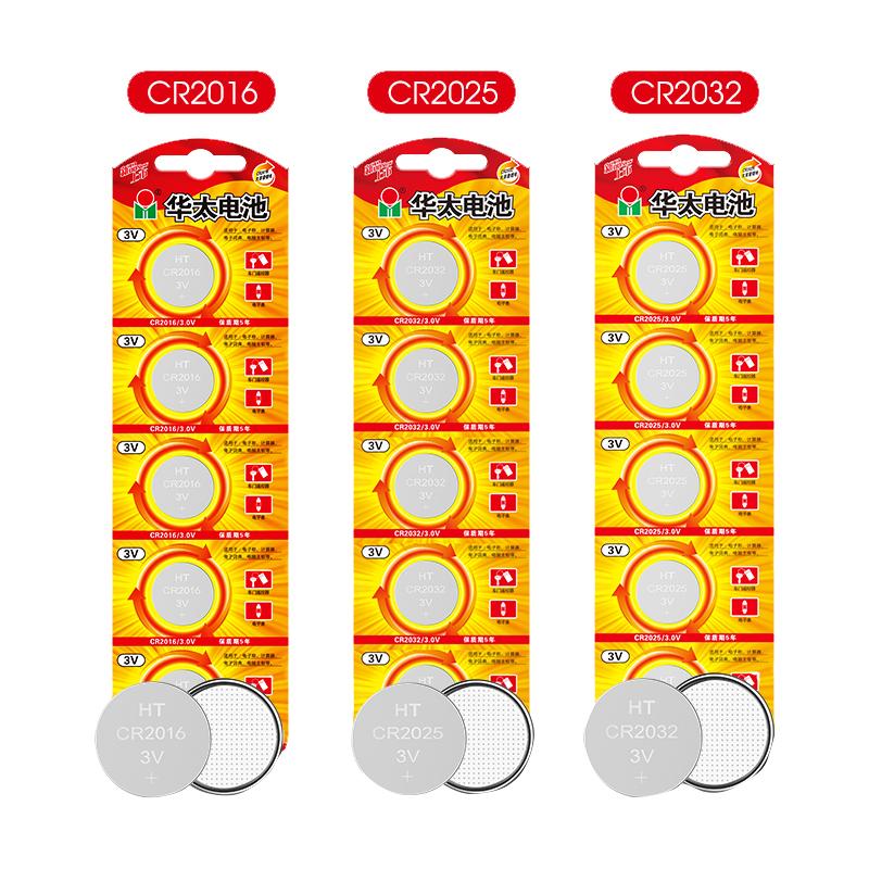 華太電池紐扣電池電腦電池cr2025cr2032紐扣鋰電池cr2016