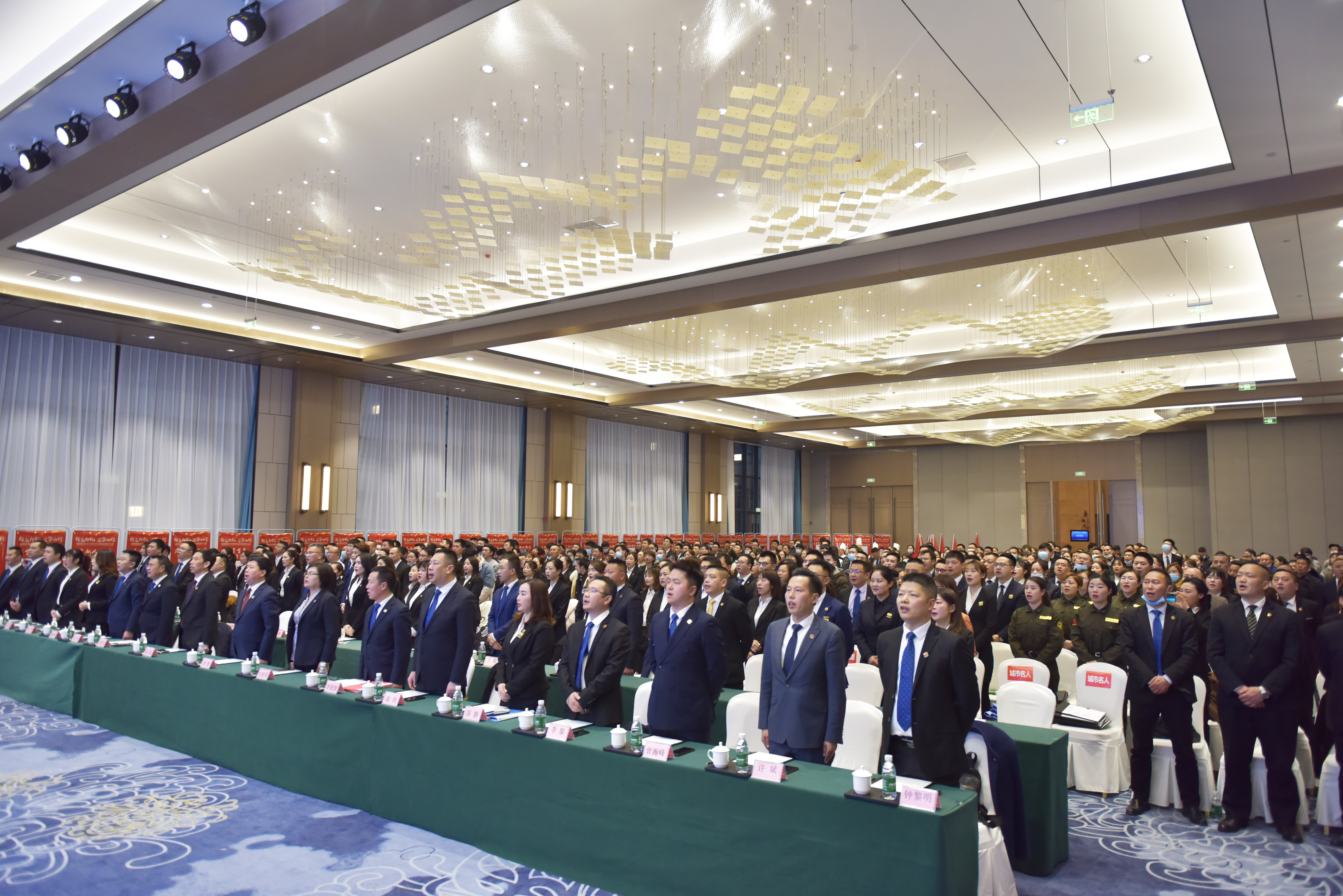 創新謀發展  變革贏未來 ---四川簡陽德盛集團隆重舉行2021年誓師大會