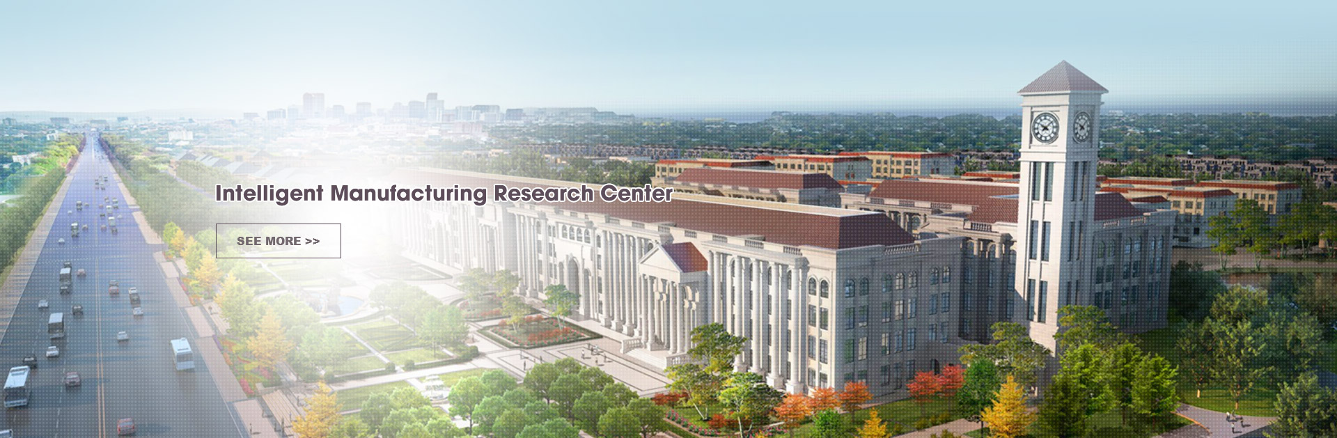 Intelligent Manufacturing Research Center