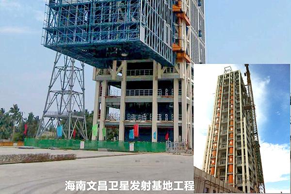 海南文昌卫星发射基地