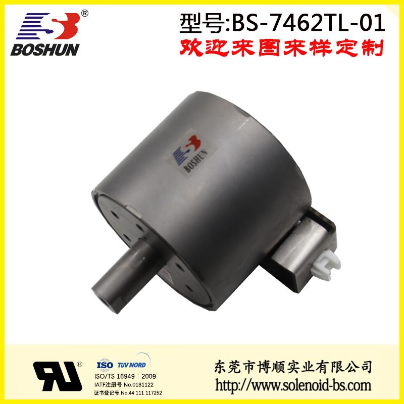 BS-7462TL-01 推拉电磁铁