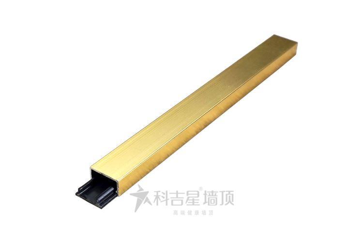 科吉星11造型線(配10PVC扣條)(香檳拉絲/亮黑拉絲)