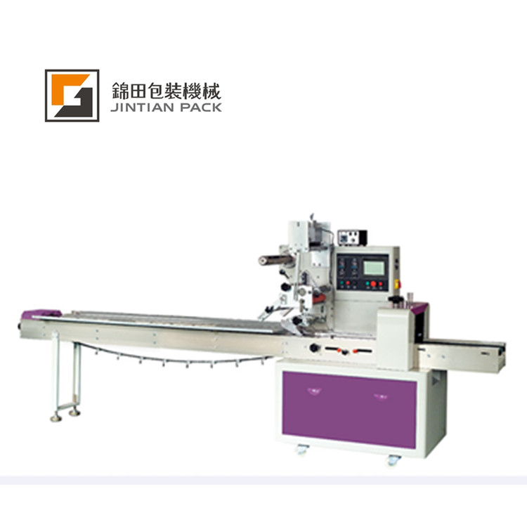 JT-450/600 Pillow Packing Machine