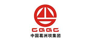 中國葛洲壩集團
