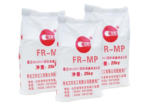 三聚氰胺磷酸鹽(FR-MP)