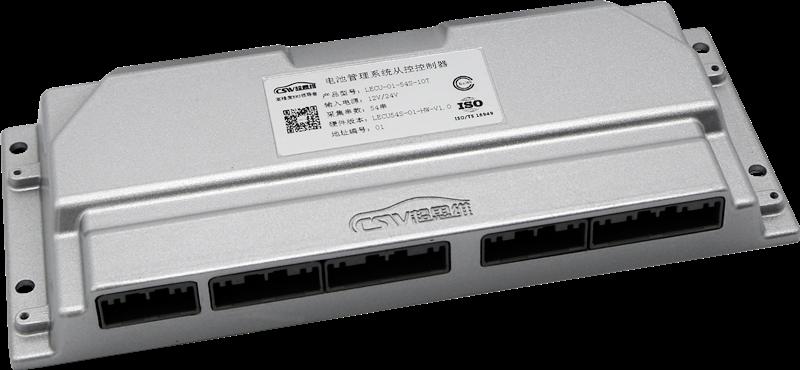 动力电池BMS54S从控控制器